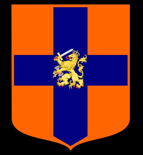 Niederländische Armee